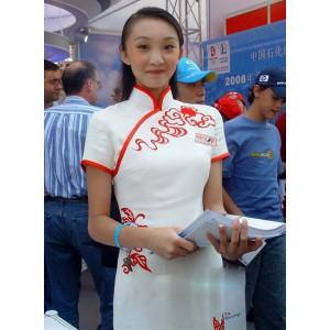 Đồng phục HL-PG0002